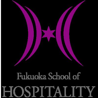 福岡ウェディング&ホテル・IR専門学校