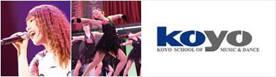 고베・코요음악&댄스전문학교