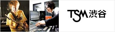 東京音樂專門學校澀谷