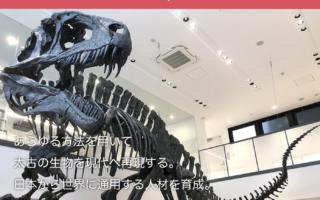 【滋慶キャンパスツアーシリーズ】TCA東京ECO動物海洋専門学校